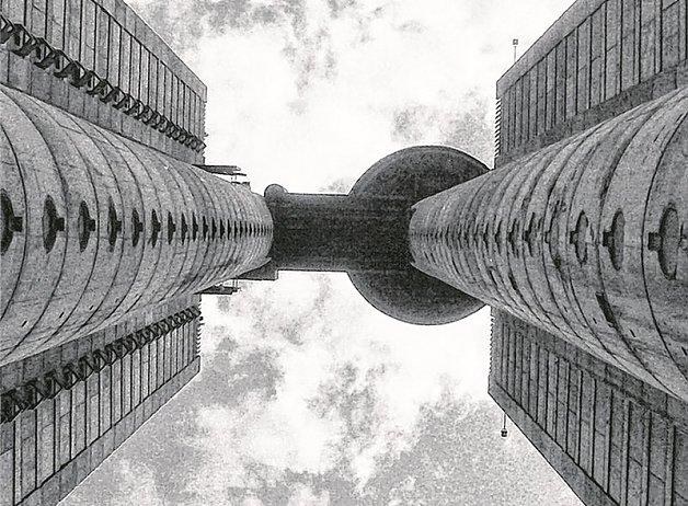 genex tower von unten